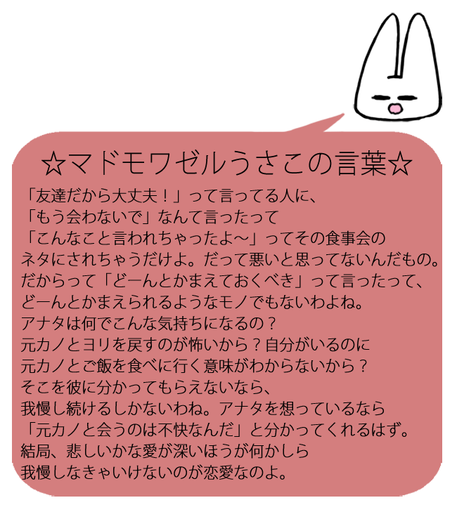 usa140_hitokoto