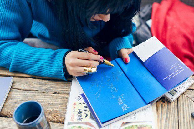 photo : Shuya Nakano | interview&edit : Ryoko Kuwahara