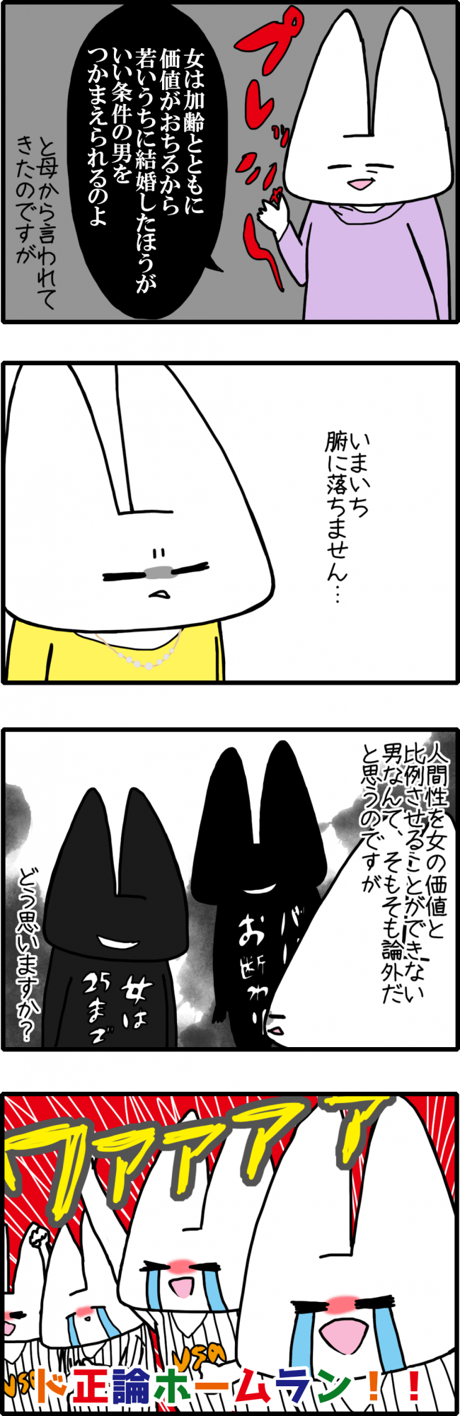 usa144