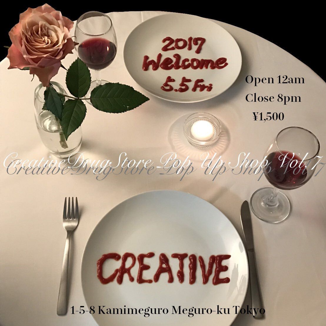 in dのソロアルバムがリリース creative drug store pop up shop vol 7