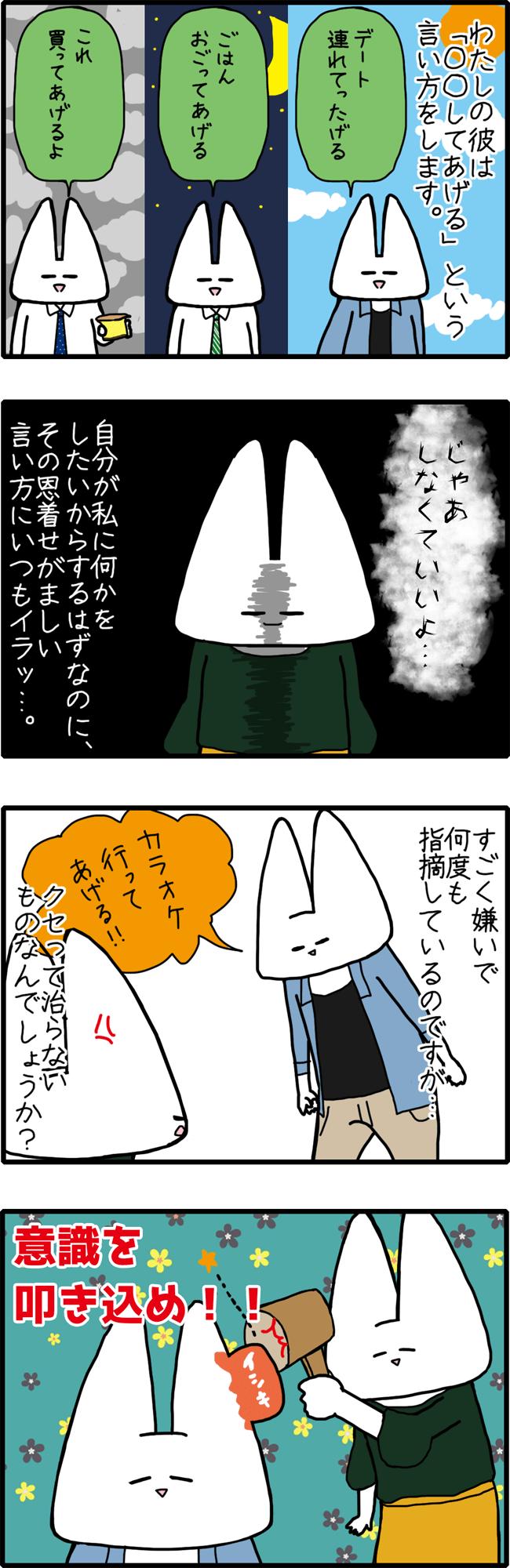 usa147