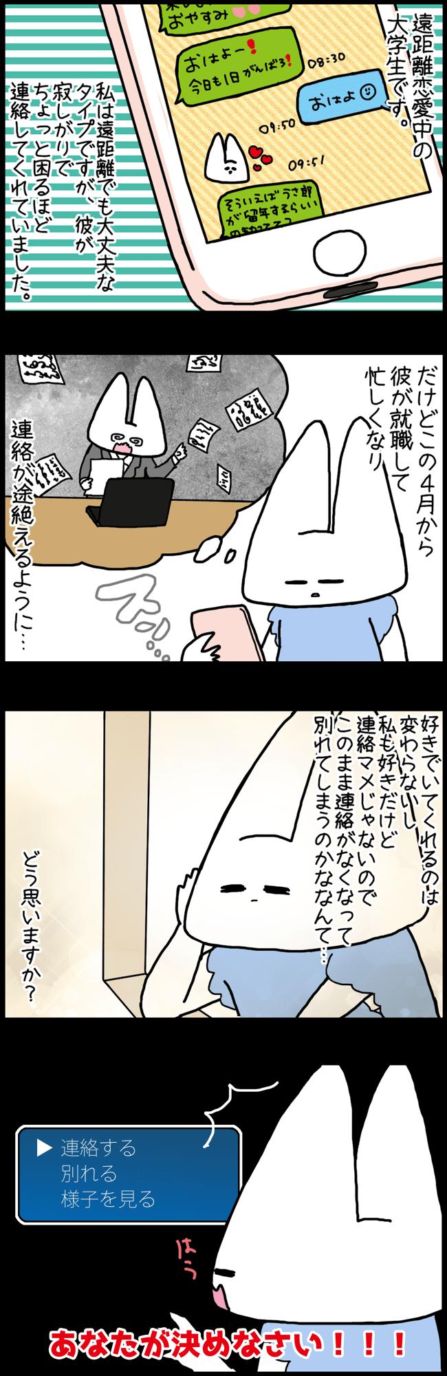 usa148