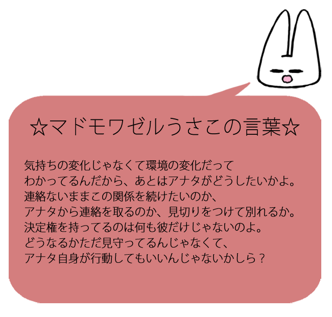 usa148_hitokoto