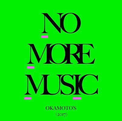 okamotos