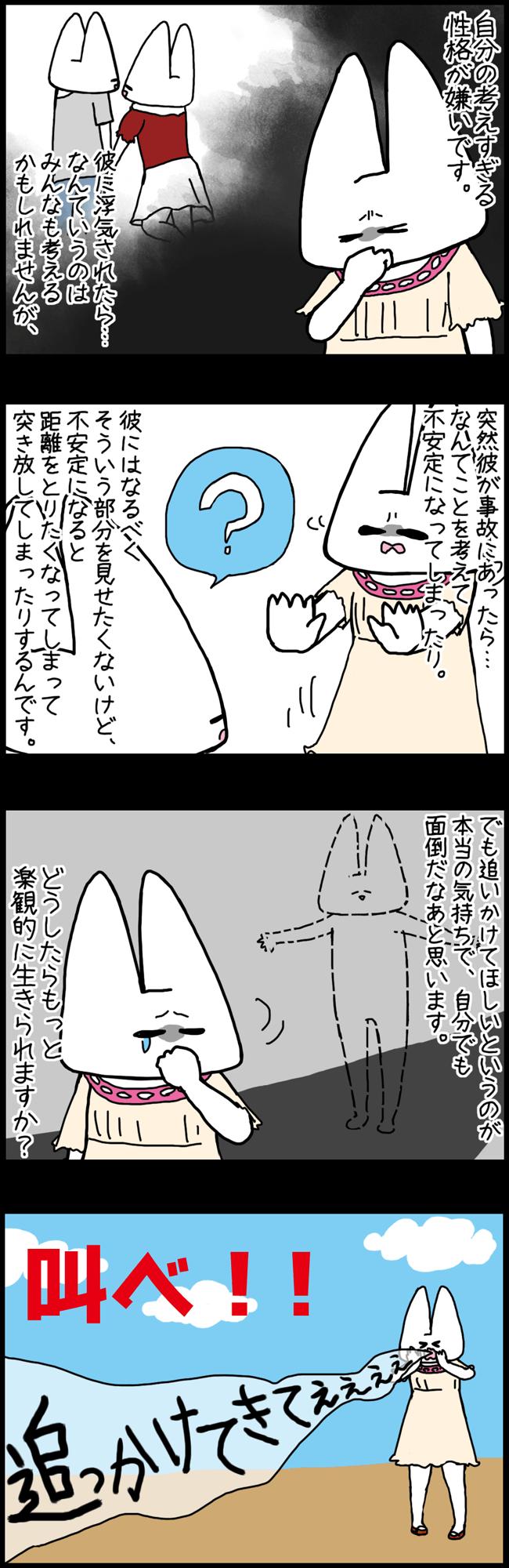 usa149
