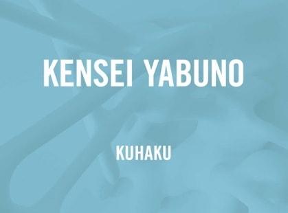 KUHAKU のコピー