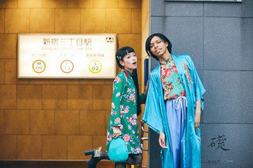 NeoL_avu_koharu_2_Photography : Shuya Nakano | Edit : Ryoko Kuwahara