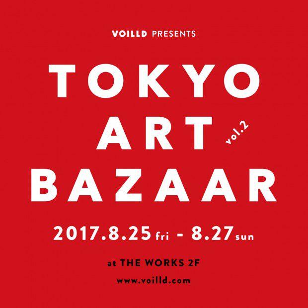 TOKYOARTBAZAAR_main_01