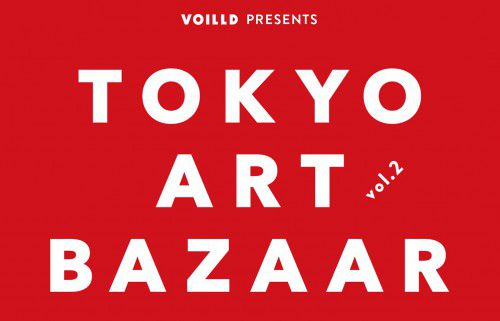 TOKYOARTBAZAAR_main_01 のコピー