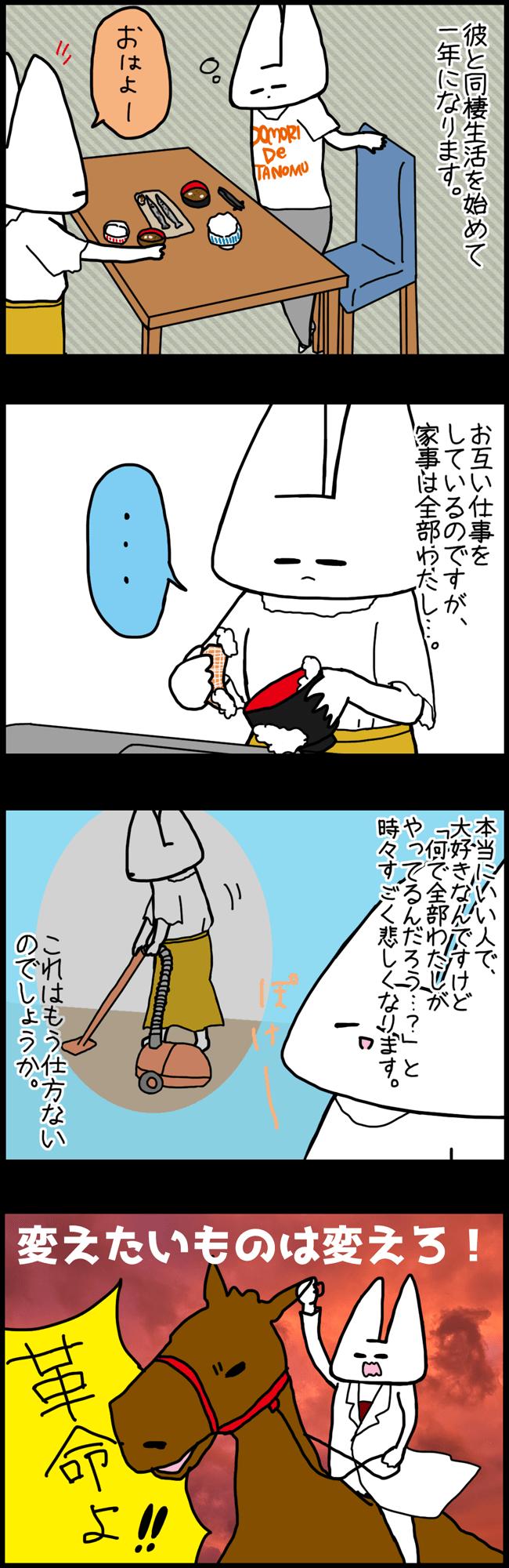 usa152