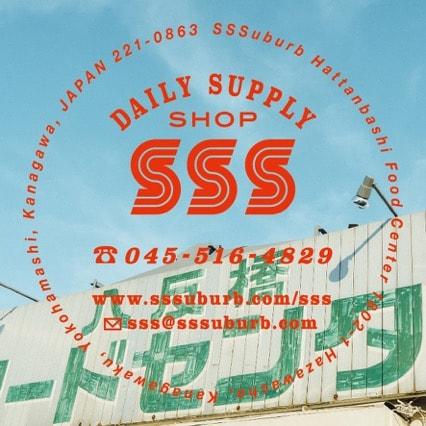 170915_SSS_sns-01