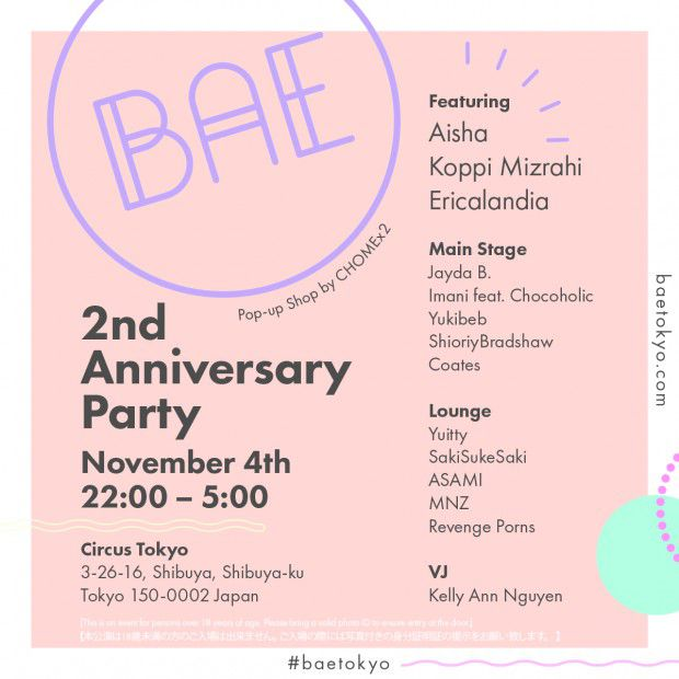 2 bae anni flyer middle