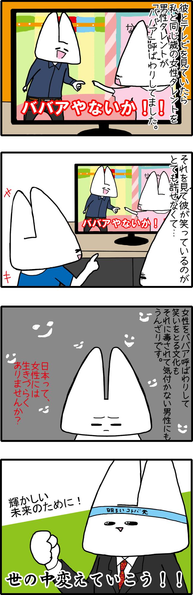 usa156