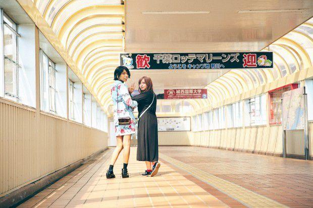 NeoL_avu_yashi18|Photography : Shuya Nakano