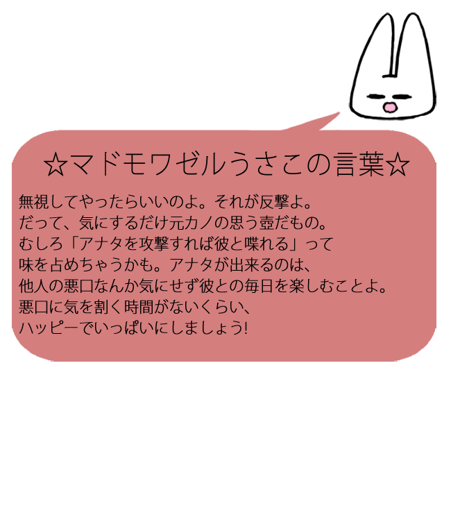 usa159__hitokoto