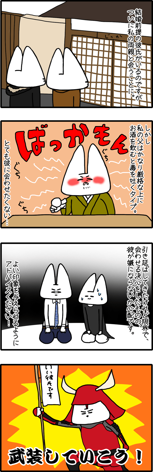 usa160