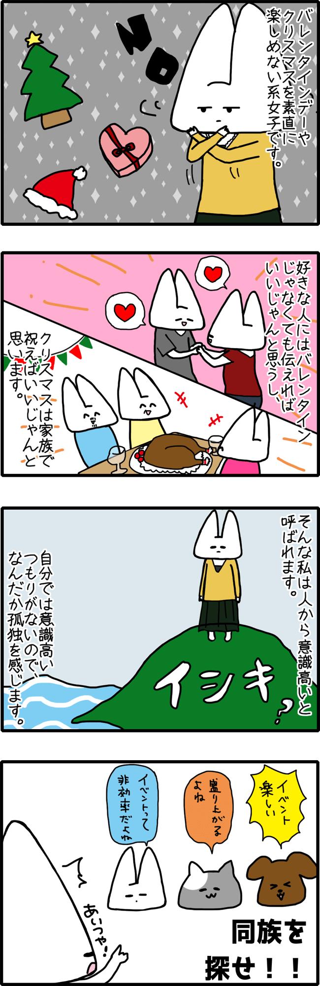 usa162