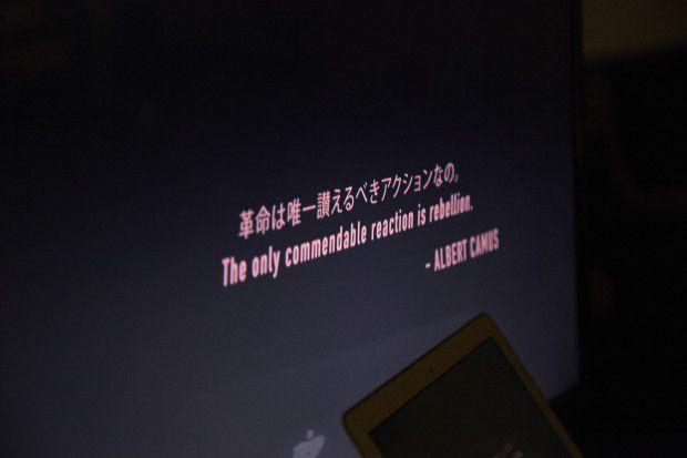 _MG_4285