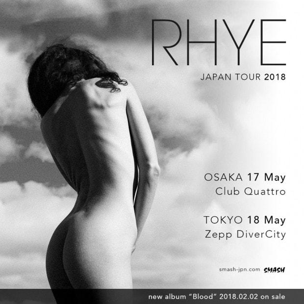 Rhye 日本ツアー2018 Insta用
