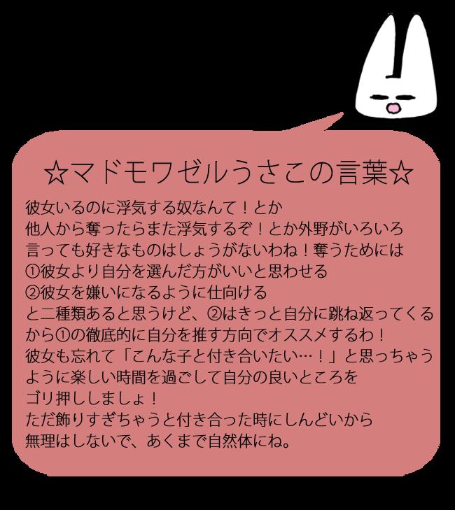 usa166__hitokoto