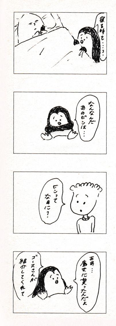 109ー1