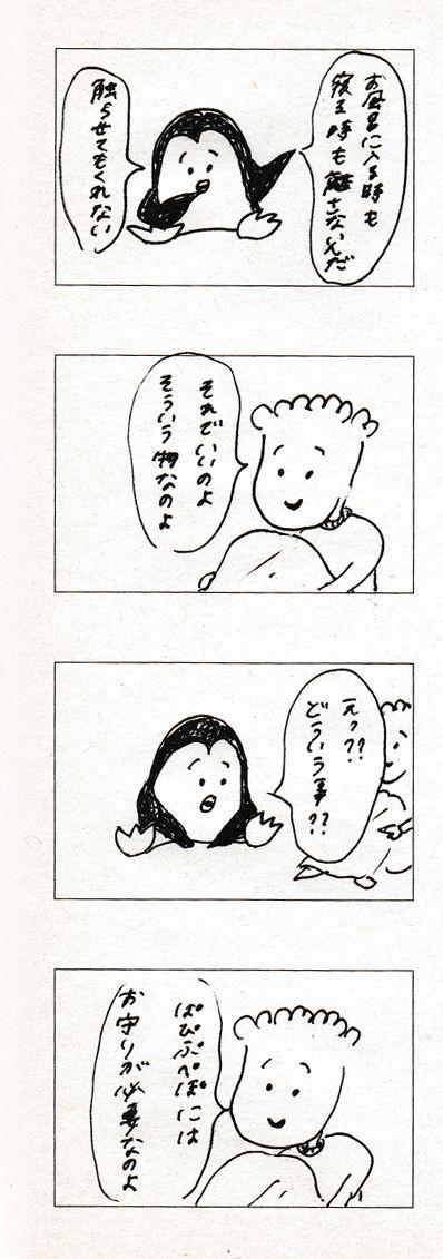 110ー1