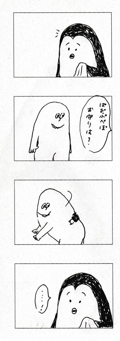 112ー1