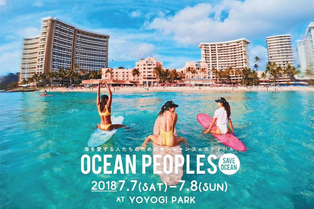 OCEAN PEOPLES_main visual_preview 2