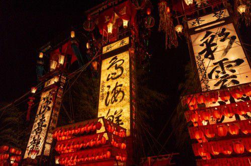 8キリコ祭り