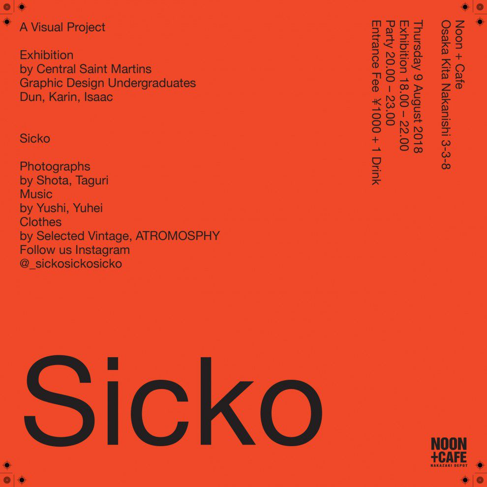 sicko_oskins01