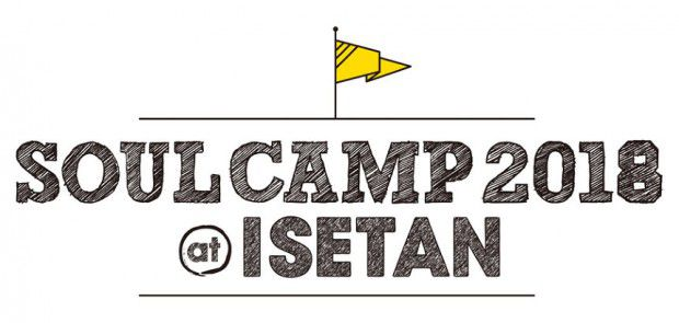 20180827-soulcamp_full