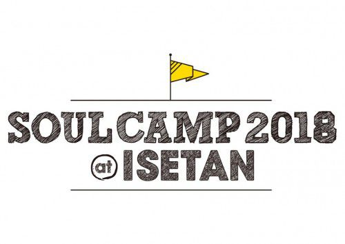 20180827-soulcamp_full