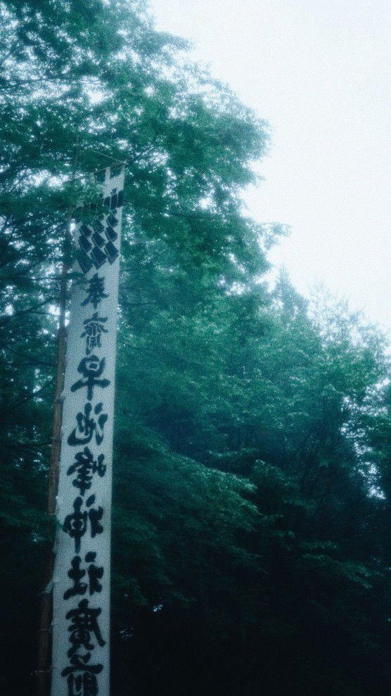 NeoL_Matsuri4|Photography : Baihe Sun