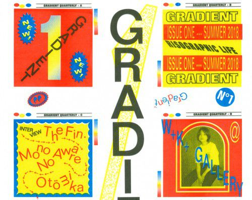 gradient_1_flyer_A