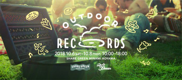 OUTDOORRECORDS_sub1