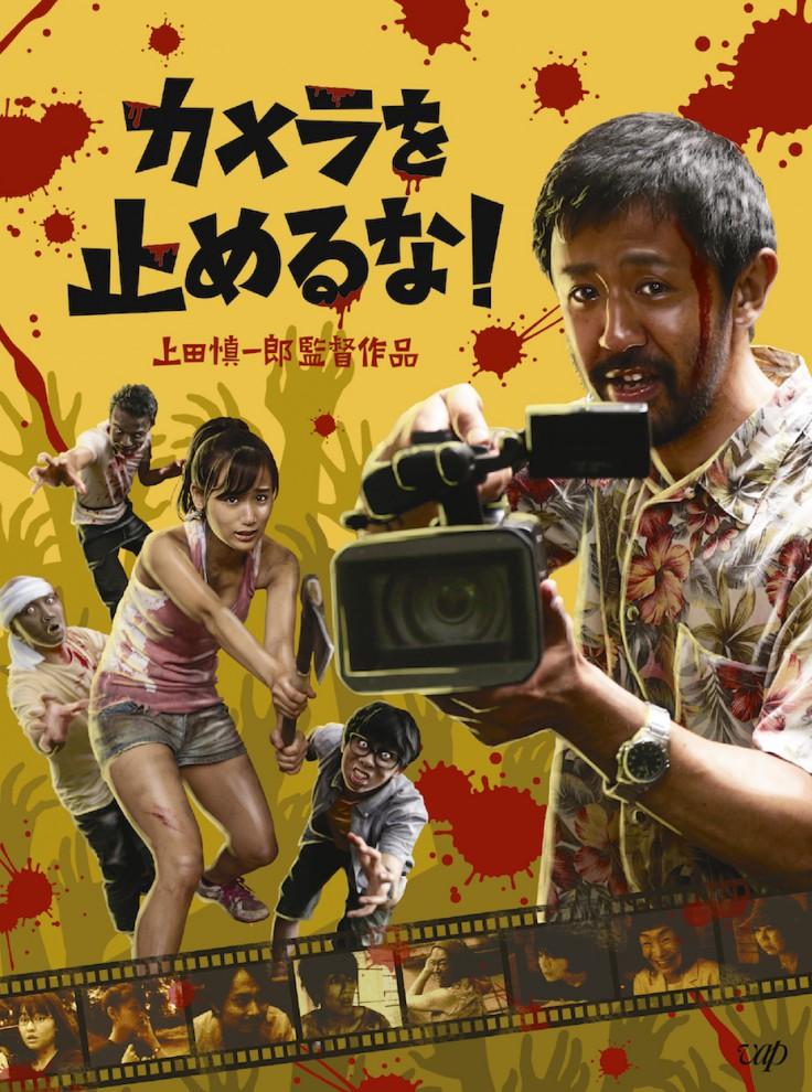 DVD_sell_kesyoshi_2017_new