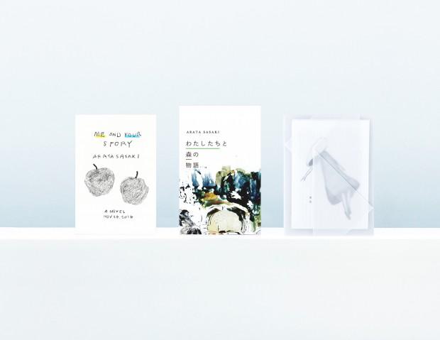 02_book_visual