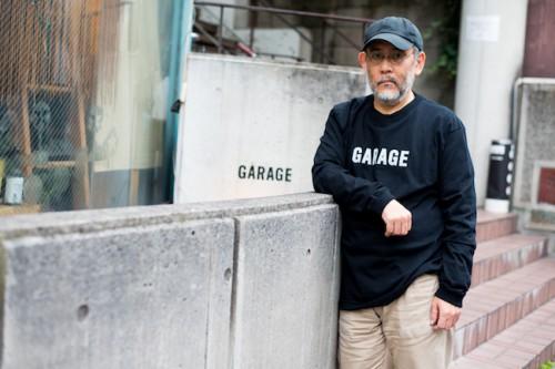 NeoL_garage1