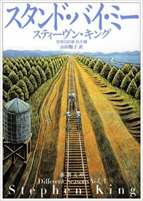 book12-1