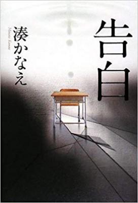 book12-2