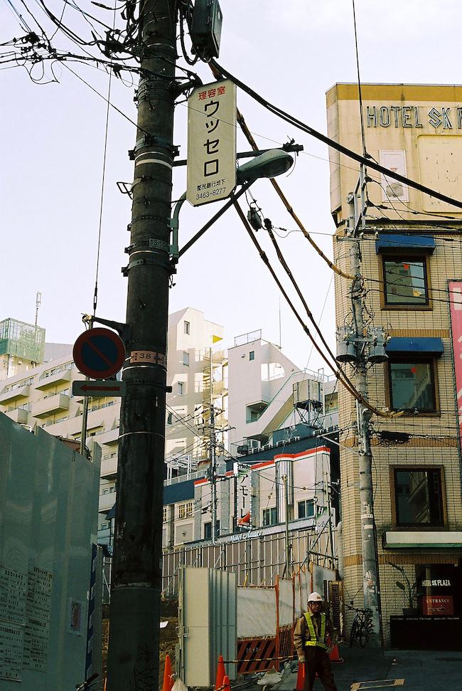 NeoL_Lisa_Yuki16