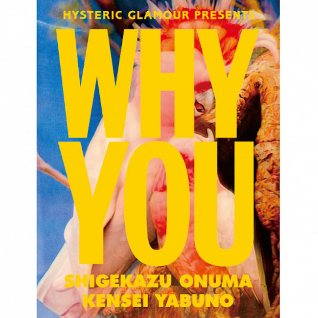 WHY-YOU