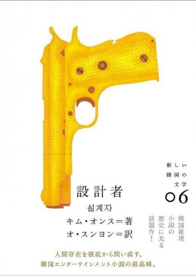 クオンcover0422+